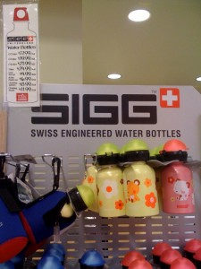 The very popular Sigg bottles range in price from $17.99 to $24.99 at this Bethesda Whole Foods.